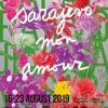 11 producţii şi coproducţii cinematografice româneşti, la Sarajevo Film Festival 2019