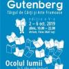 Târgul de Cărți și Arte Frumoase ARCA LUI GUTENBERG, ediția a V-a
