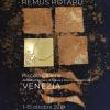 Expoziţia de grafică «Blue Thoughts» a artistului vizual Remus Rotaru