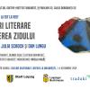 Zilele culturale Leipzig la București: seară literară cu scriitorii Dan Lungu și Julia Schoch