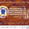 Cinci teatre din România, la Reuniunea Teatrelor Naționale de la Chișinău
