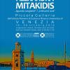 """Expoziția de fotografii """"Sguardo cangiante"""" / """"Iridiscent look"""", a artistei Alexandra Mitakidis"""