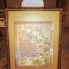 Regal de caligrafie, în Sala Mare a Institutului Cultural Român