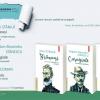 """Editura Polirom: lansarea colecției """"Biografii romanțate"""""""