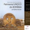 """Lansarea primului volum al cărții """"Patrimoniul UNESCO din România pe înțelesul tuturor"""""""