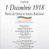 """Conferința națională """"1 Decembrie 1918 – Piatra de Hotar în Istoria României"""""""