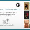 Editura Muzeul Literaturii Române la Târgul de carte GAUDEAMUS 2019