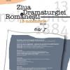 Ziua Dramaturgiei Românești