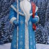 Moş Gerilă şi Moş Crăciun