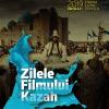 Zilele Filmului Kazah, ediția a V-a