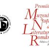Premiile Muzeului Național al Literaturii Române, ediția a XI-a
