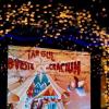 Opera Comică pentru Copii a început anul cu spectacole extraordinare