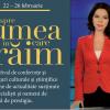 """A treia ediție a conferințelor """"Despre lumea în care trăim"""", la Ateneul Român"""