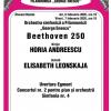 "Pianista Elisabeth Leonskaja, invitată în anul ""Beethoven 250""  la  Filarmonica ""George Enescu"""