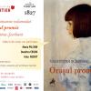 """Romanul """"Orașul promis"""", de Valentina Șcerbani, lansat la Chișinău"""