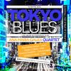 "Live on-line ""Tokyo Blues"" – Ana Maria Galea Quartet- ""10 pentru arte"""
