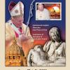 """Emisiunea de mărci poștale """"Centenarul nașterii Sfântului Ioan Paul al II-lea"""""""