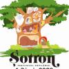 """""""Șotron"""". Festivalul copilăriei, hub online pentru cei mici"""