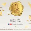 """Gala """"Matei Brâcoveanu"""" 2020: un format inedit, 5 premii pentru tineri remarcabili"""