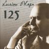 Lucian Blaga – 125 de ani de la naștere