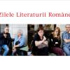 Zilele Literaturii Române- ediția 2020, amânată
