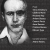 Paul Celan 100: Language Mesh. Cum îmbini poezia la un secol distanță
