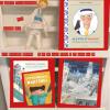 Literatura română pentru copii ajunge în Suedia