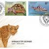 """Emisiunea de mărci poștale """"Animale tip leopard"""""""