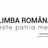 """Concursul de poezie, proză și eseu """"Limba Română este patria mea!"""" ( Nichita Stănescu)"""
