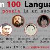 Paul Celan 100: Language Mesh. Cum îmbini poezia la un secol distanță