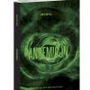 """""""Pandemicon. Povestiri pentru sfârșitul lumii"""""""