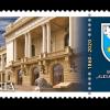 """Emisiunea de mărci poștale Universitatea """"Alexandru Ioan Cuza"""" din Iași, 160 de ani"""