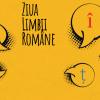 Ziua Limbii Române, sărbătorită de ICR în lume