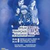 Festivalul Filmului Francez pe marile ecrane din România
