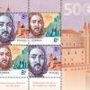 """Emisiunea de mărci poștale """"Rafael Sanzio, 500 de ani de la trecerea în neființă"""""""