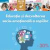 Sănătatea și dezvoltarea socio-emoțională a copiilor