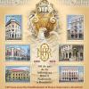 """Emisiunea de mărci poştale """"140 de ani de la înființarea Băncii Naționale a României"""""""