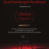 Ziua Dramaturgiei Românești. Creația – Punctul 0