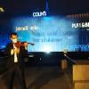 Violonistul Alexandru Tomescu, Ambasadorul Hope and Homes for Children, a susținut un recital în aer liber dedicat Zilei Mondiale a Copiilor Orfani