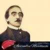 """Centenar Alexandru Macedonski:  """"Poezia nu va fi decât muzică și imagine, aceste două sorginți ale ideii."""""""