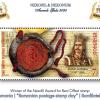 O nouă apreciere internațională a mărcii poștale românești