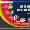 Zilele culturii române la Berlin, ediție online