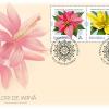 """Emisiunea de mărci poștale """"Flori de iarnă"""""""
