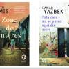 """Nou în colecția ANANSI: traducere inedită din opera lui Martin Amis și """"debutul"""" în limba română al scriitoarei siriene Samar Yazbek"""