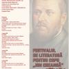 """Festivalul Național de Literatură pentru copii """"Ion Creangă""""- Ediția a XI-a"""