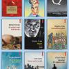 Literatură română la Editura Polirom: noi titluri în librării