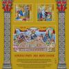 Emisiunea de mărci poștale Sfintele Paști 2021