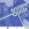 """""""Desemne de peste an"""", expoziția studenților UNArte București, la etajul galeriei Senso"""