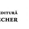 """Susținere pentru """"Edenul tăcerii rele"""", de Sebastian Reichmann"""