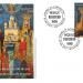 """Emisiunea de mărci poștale """"Neagoe Basarab, 500 de ani de la trecerea la cele veșnice"""""""